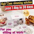 [High Class slimming solution for people having no time to exercise]For you sitting at work/Fat burner/diet