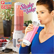 Shake n Take Personal Smoothie Blenders: One Bottle Two Bottles at Lowest Prices