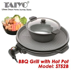 [Taiyo] BBQ Grill with Hotpot - Cheapest In Town - Enjoy your Festive season with a All-In-One Steam