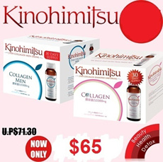 [Kinohimitsu] Japan  ladies Collagen Diamond 16bottles (One Month Supply)