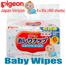 Pigeon Baby Wipes Direct From JAPAN 6 Packs x 80 Sheets (480 Sheets)