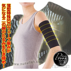 Ultimate slimming arm shaper