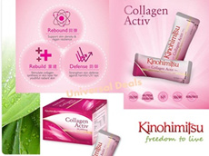 [Kinohimitsu] Collagen Activ 30000mg Marine Collagen Peptide and Camu-camu 5.5g x 30 sachets