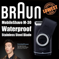 [BRAUN] Portable BRAUN Shaver mobileshave M30! New arrival! Hurry while stocks lasts! THE LOWEST PRICE IN TOWN!!!