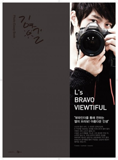 [PHOTO BOOK] Infinite L's Bravo Viewtiful : Making DVD Special : Post Card 7pcs + Note + Poster