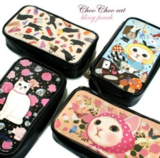 Choo Choo cat bling pouch