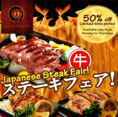 50% off Limited Time Period Japanese Steak Fair at En Japanese Dining Bar