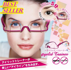 Japan new arrival/Double eyelids trainner/SafeHealth double eyelids glasses/reshaping glasses/no dou