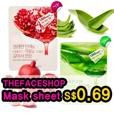 THEFACESHOP-Real Nature Mask sheet / aloe mask pack / laneige / face maskpack