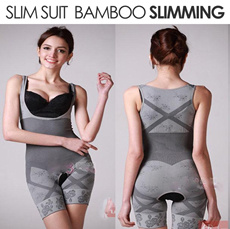 SLIM SUIT NATURAL BAMBOO ORIGINAL(FRAGNAIR DI DADA)