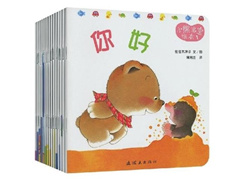 Xiao Xiong Bao Bao Series*simplified Chinese children book  *Recommended age group: from 1 yr old