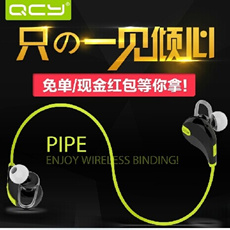 New QY7 Bluetooth 4.1 Wireless Stereo Earpiece