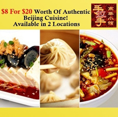 $8 For $20 Worth of La Mian Dim Sum and Other Beijing Delights at Hand in Hand Beijing Restaurant. (
