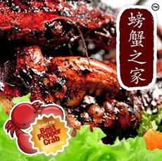 $25 for 700 to 900grams of Sri Lankan Crabs at House of Seafood in 3 Locations