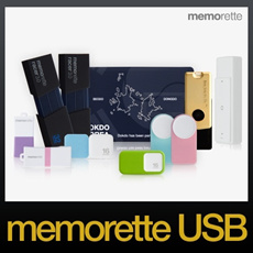 Memorette USB Memory special collection 4G 8G 16G 32G various designs of USB thumb drive