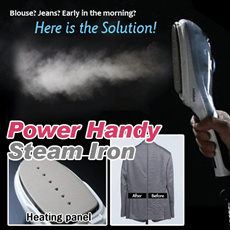 2013 New Power Steam Iron Launched!!!
