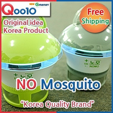 NOMO Electrical  Mosquitoes Killer Bug Original idea Korea Product Simple Disign New arrivals