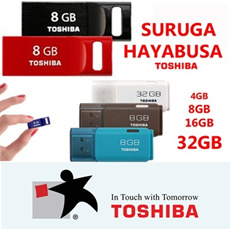 TOSHIBA USB DRIVE SURUGA | HAYABUSA 4GB | 8GB | 16GB | 32 GB 5YEARS WARRANTY AWARD WINNING
