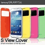 GENUINE SAMSUNG GALAXY S4 S VIEW COVER FLIP CASE ORIGINAL 7COLORS