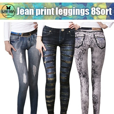 [Larissa]★Cool Jean Long Leggings★Not real jeans/Eco-friendly dyes/Eco natural/CoolSoft Functional/korea
