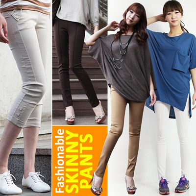 Only Today! First 100 customers! S~XXXL....A rubber banding skinny pants/leggings pants