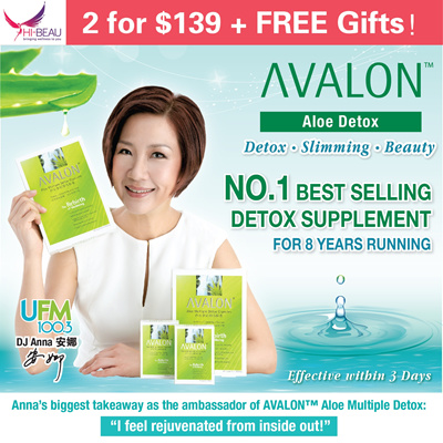 [FREE Gift Worth $16! 2 FOR $139 ✰ UP $178] ✰ NO.1 BESTSELLING DETOX PRODUCT IN SG FOR 8 YEARS ✰ AVALON™ Aloe Multiple Detox – Effective within 3 days! ✰ Slimming + Weight Loss + Diet