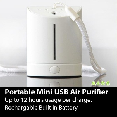 Rechargable Portable USB Anion Air Purifier ( Up to 12 hours usage per charge )