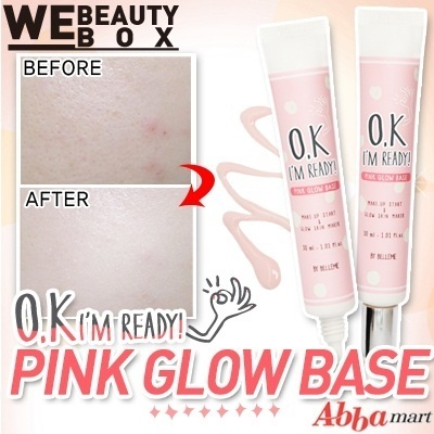 OKAY Im READY PINK GLOW BASE(30ml)★Shiny make-up/Foundation primer/BBcream/CCcream/gift