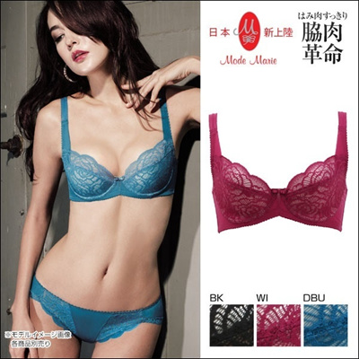 [Mode Marie] 61008 Collection Non-Padded Demi (3/4 Cup) Bra(A57R61008)