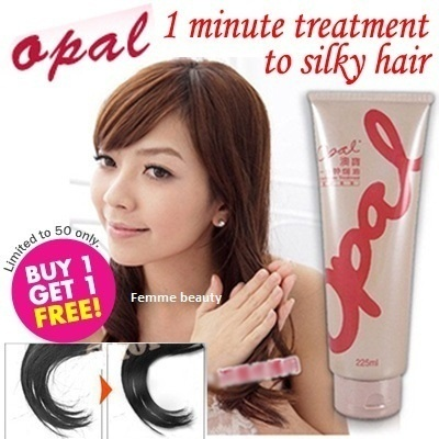 Time Sale Special [Buy 1 get 1 FREE] Opal Intensive Hair Mask 225ml For Brittle Dry and Damage Hair