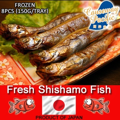 Fresh Shishamo Fish / PRODUCT OF JAPAN / 8pcs (150g/tray)