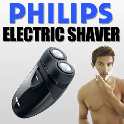 Best Price PHILIPS ELECTRIC SHAVER PQ202