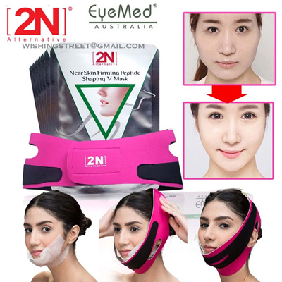 2N V Face Lift Firming Face Care Mask 7Pcs with a Bandage Belt or 10pc only Powerful V Line Slimming Product Lifting Shaping Whitening