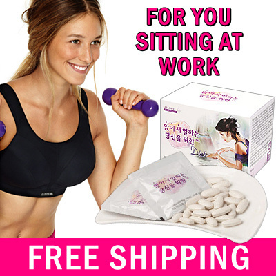 [High Class slimming solution for people having no time to exercise]For you sitting at work/Fat burner/diet/Garcinia Cambogia