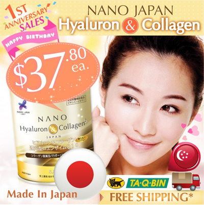 [NANO-Qoo10 1ST ANNIVERSARY SALES!!!]★RESULTS GUARANTEED★ NANO COLLAGEN • EVERYDAY MUST HAVE COLLAGEN • 35 DAYS Upsize • 5500mg Upgraded COLLAGEN peptide ♥ Made In Japan