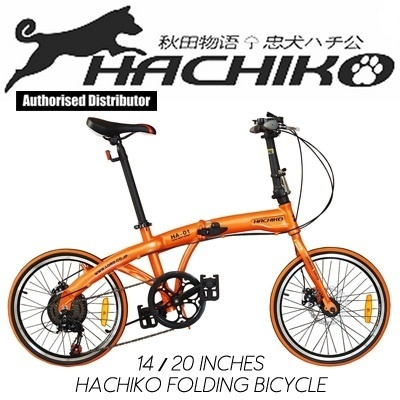 Hachiko Japan Foldable Bicycle: Shimano 14 / 20 / inches Folding Bicycle and 26 inches