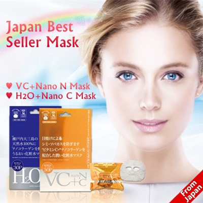 No.1 Best Seller Japan Gals [H2O+Nano C][VC+Nano C][3 Layer C] Mask (30pcs)