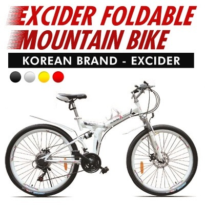 Bike|Bicycle|Branded Korean Bike|Excider Foldable Mountain Bike|21 speeds|Shimano gear|outdoor|sports|Sports