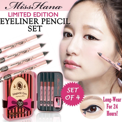 NEW! Miss Hana Limited Edition Eyeliner Pencil Set**Set of 4: Night Black/Choco Brown/Galaxy Black/Golden Brown + Sharpener