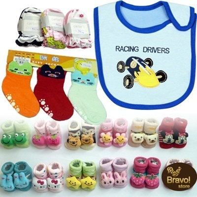 Promotion - baby bibs and socks
