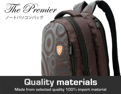 uNiQue Laptop Backpack iPremier