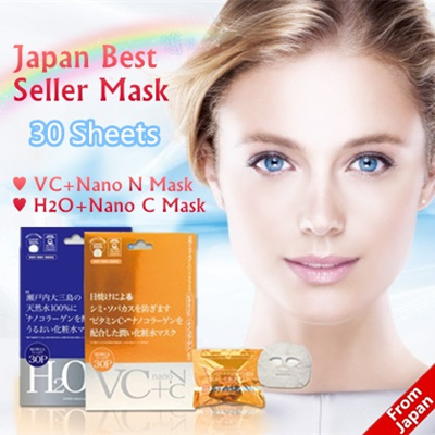 No.1 Best Seller Japan Gals [H2O + Nano Collagen][VC + Nano Collagen][3 Layer Collagen] Facial Mask (30pcs)