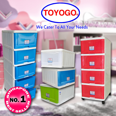 TOYOGO - PLASTIC STORAGE CABINET/DRAWER WITH WHEELS (4 TIER / 5 TIER OPTIONS AVAILABLE) (SINGLE STACKABLE DRAWER)