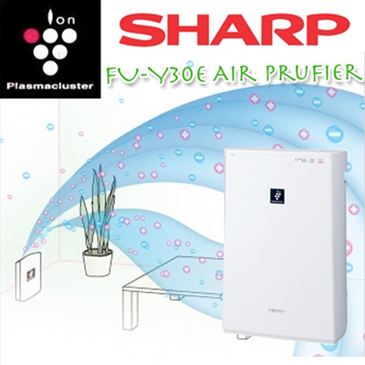 Sharp Air Purifiers with Plasmacluster Ion Technology haze