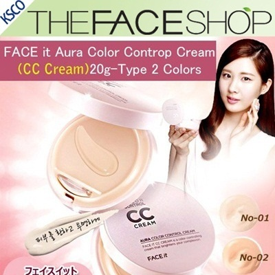 (The face shop)FACE it Aura Color Controp Cream(CC Cream)20g-Type 2 Colors【Low Price/ KOREA COS