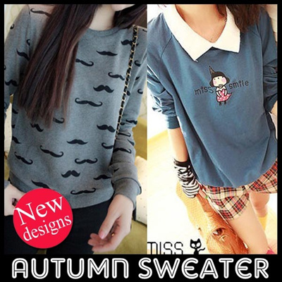 Autumn Winter New Design Long Sleeve T-Shirt / Sweater / Cardigan / Jacket