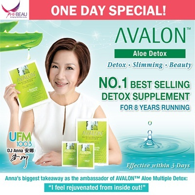 [ONE DAY SALE! 2 FOR $129! UP $178] ✰ NO.1 BESTSELLING DETOX PRODUCT IN SG FOR 8 YEARS ✰ AVALON™ Aloe Multiple Detox – Effective within 3 days! ✰ Slimming + Weight Loss + Diet
