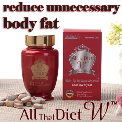 [Diet with Walking]All That Diet W/slimming/Fat burner/Fat buste
