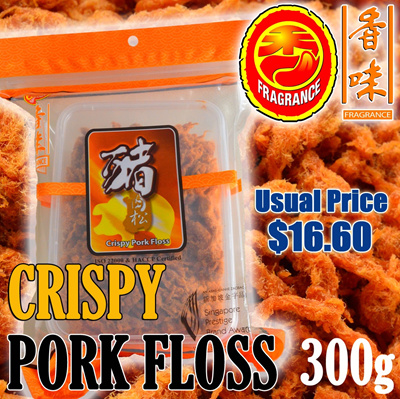 [Fragrance] Crispy Pork Floss (300g)(U/P $16.60/Packet)