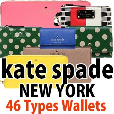 ★kate spade★ Best collection Wallet and Purse / Case 100% authentic! Free Shipping and lowest price!